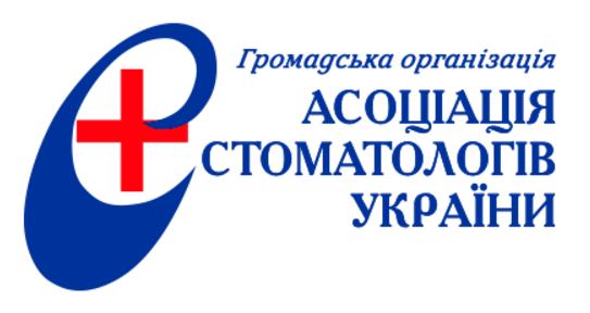 Щирі вітання новообраному голові Київського осередку Асоціації стоматологів України